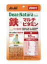 【定形外郵便で送料無料】ディアナチュラ 鉄×マルチビタミン 20粒(20日分)