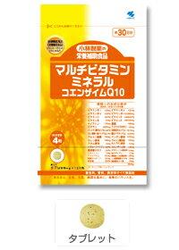 ビタミン, マルチビタミン Q10120 30