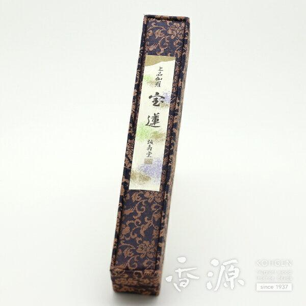 誠寿堂のお線香 上品伽羅宝蓮 短寸30本入 :お香・線香・香木の専門店 香源