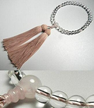 女性用のお数珠水晶7mm玉紅石英仕立て灰桜房