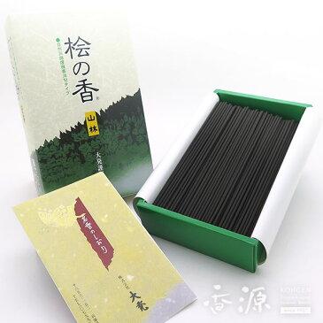 大発のお線香 桧の香 お徳用煙も香りも少ないタイプ
