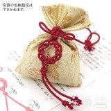 香源の匂い袋 組紐シリーズ 相生(あいおい) 赤
