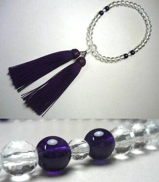 女性用のお数珠水晶108面切子紫水晶4点仕立て薄古代紫房