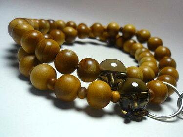 男性用のお数珠白檀(インド産)茶水晶仕立て浄土宗焦茶房