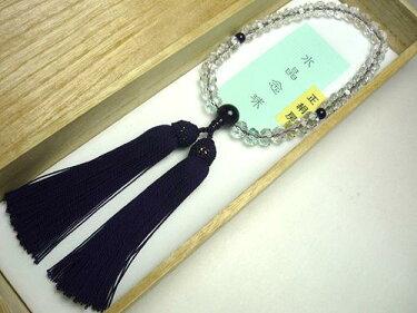 女性用のお数珠水晶みかん玉切子紫水晶仕立て紫紺房