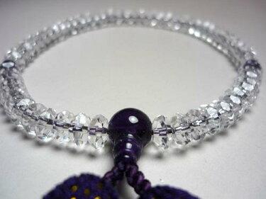 女性用のお数珠水晶切子平玉紫水晶仕立て紫紺房