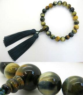 Make beads without mixed Tiger eye stone 20 balls with men's tailoring Shibu Fangshan 10P24Oct15