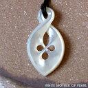 シェルアクセサリー ペンダントマザーオブパール 白蝶貝ニュージーランド カービング