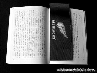 【ニュージーランドオールブラックスのブックマーク】しおり・栞