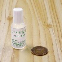 [送料無料]イヌ・ネコ・ペットの臭い消し(消臭剤)タバコ・介護のニオイの消臭にバイオ原液10ccバイオ(納豆菌/バチルス菌)の力で臭い対策。犬・猫・フェレットのおしっこ等の匂い(におい)を消臭・脱臭(消臭スプレー/臭い取り/ペット用消臭剤)05P12Oct14