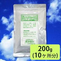 【送料無料】ペット、カビ,タバコの消臭剤は、バイオミックス200g