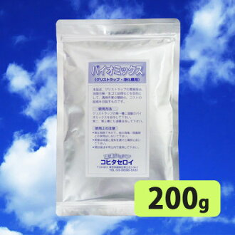 To break down oil, grease trap cleaning the kitchen drain odors bio mix 200 g bio (natto Bacillus and Bacillus subtilis) by smelly measures. Dining (restaurant) a grease trap and septic tanks and drain outlet (drain) cleaning, sewage treatment, waste tre