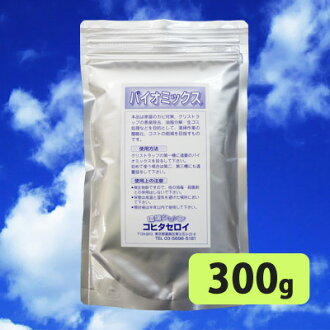Deodorant for grease trap and clogging sewage and drainage pipes, oil solution bio mix 300 eliminate odors by g bio (natto Bacillus and Bacillus subtilis). Dining (restaurants / cooking area / kitchen) drain cleaner and grease trap cleaning and cleaning