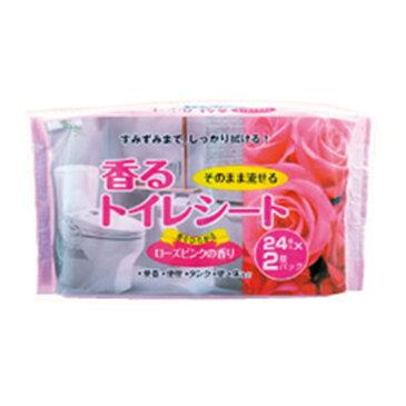 コーナン オリジナル そのまま流せる 香るトイレシート24枚×2個パック ローズの香り KHS21−3665【ラッキーシール対応】