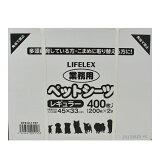 コーナンオリジナル 業務用ペットシーツ  レギュラー 400枚(200枚×2袋)