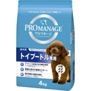 マースジャパンリミテッド プロマネージ 成犬用 トイプードル専用 4kg【ラッキーシール対応】