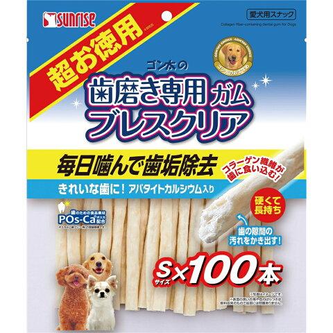 サンライズ 歯磨き専用ガム ブレスクリアAC S100本
