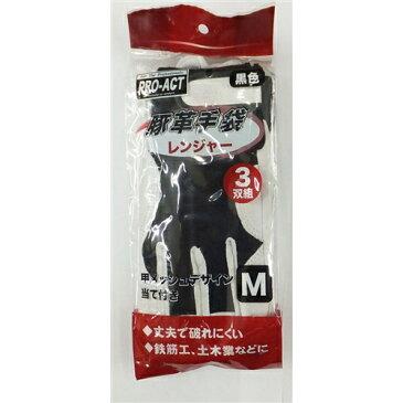 コーナン オリジナル 豚革手袋当て付きレンジャー 甲メッシュ3P L 黒色【ラッキーシール対応】
