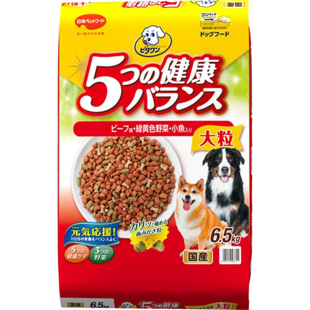 日本ペットフード 5つの健康バランス ビーフ味 6.5kg