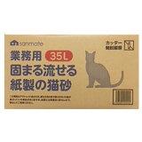 ≪あす楽対応≫サンメイト 業務用 固まる流せる 紙製の猫砂 35L