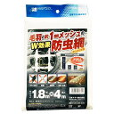 日本マタイ 羽毛と1mmメッシュのW効果防虫網 幅約1.8X長さ4m 白