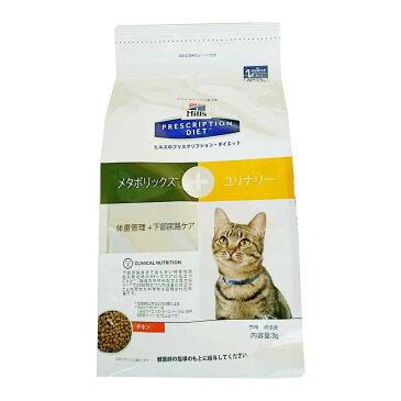 ヒルズ プリスクリプション・ダイエット 猫用 メタボリックス+ユリナリー 2kg