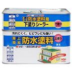 ≪バイヤーイチオシ≫ニッペホームプロダクツ 水性屋上防水塗料セット グレー 8.5kg