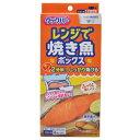 旭化成 クックパーレンジで焼き魚ボックス 1切れ用 4ボックス入り