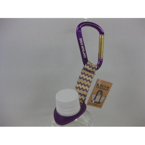 キャプテンスタッグ カラビナ付ペットボトルホルダー(ウェーブ) UM-1813