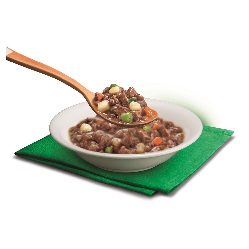 マース ペディグリー14歳から用ビーフ&緑黄色野菜 70g×3袋