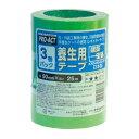 コーナン オリジナル 建築塗装用養生テープ KN3448−5...