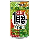 コーナンeショップ 楽天市場店で買える「伊藤園 1日分の野菜 190g1日分の野菜」の画像です。価格は73円になります。