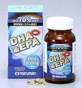 無臭DHA&EPA【健康食品】