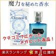 クロノス 2 EDP SP 50ml 香水人気ランキング1位獲得 オードパルファム スプレー【ユニセックス】【香水】【あす楽】