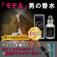 フェロモナール NAGOMI リミテッドエディション EDT SP 30ml フェロモン香水