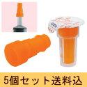 【5個セット・送料込】トップネオフィード保護栓/ED-KSカテーテルチップ型シリンジ専用【シリンジ】【キャップ】