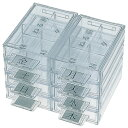 自主管理薬箱 ウィークリーメディ  MC-S108 据置型  くすり箱 薬管理 薬ケース ピルケース 1週間 仕分け 管理ケース 薬箱 1週間分 整理
