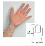 ファーストレイト:プレミア・NPVグローブ(パウダーなし)100枚入1箱XLサイズ使い捨て手袋プラスチック粉無≪検索用≫【RCP】