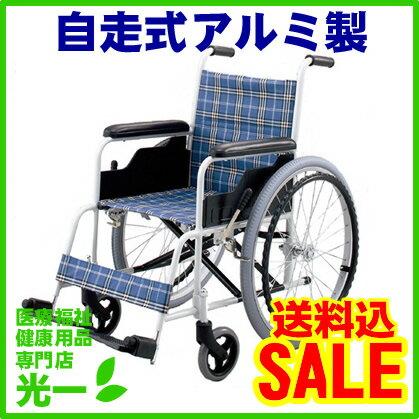 日進医療器アルミ自走式車椅子TK-10(エアータイヤ)≪検索用≫【05P05Dec15...