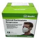 災害対策用N95マスクよりも高性能!【黄砂やPM2.5対策に!】上級グレードN99マスク HY8222 10...
