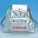 非常用持出袋D ※袋のみ 品番:8007 ●サイズ:約410...
