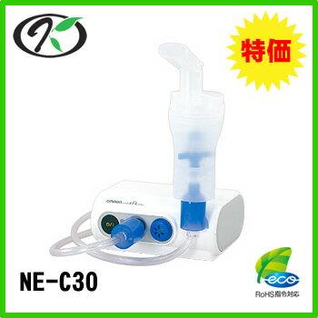 オムロン コンプレッサー式 小型 ネブライザー NE-C30【送料...