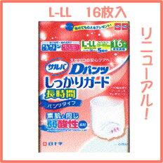 サルバ Dパンツしっかりガード長時間 L-LLサイズ 1袋(16枚入)×3...