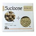 菊芋と大豆から抽出した発酵代謝エキスで健康増進「スクルーズ」