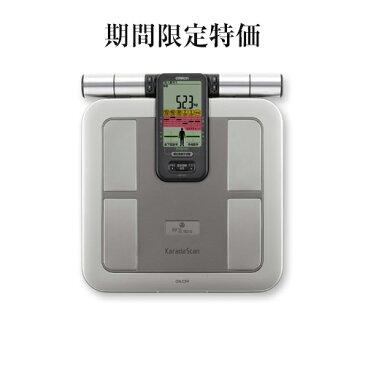 オムロン 体重体組成計 カラダスキャン HBF-375 体重計 体脂肪計