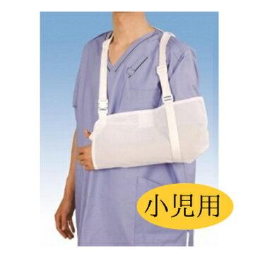 日本衛材 アームリーダー NE-662 子供用 カラー:白(ホワイト) 腕吊り 骨折用 つり下げ キャスト用腕つり 小児用 アームホルダー