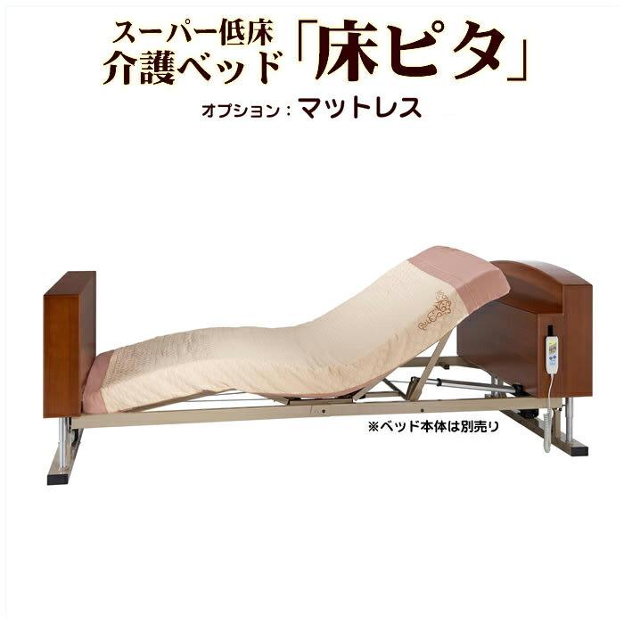 寝具・床ずれ予防用品, マットレス 191cm81cm8cm