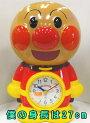 【あす楽対応】アンパンマンの目覚まし時計大きさ27cmおしゃべりアラーム4SE552-M06