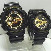 【あす楽対応】G-SHOCKBaby-Gペアウォッチ人気のブラック・ゴールドGA-110GB-1AJFBA-110-1AJF