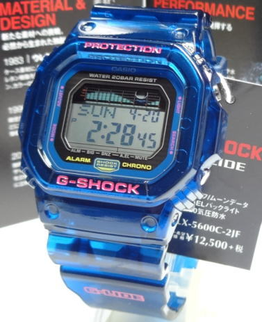 Best G-Shock tide graph?
